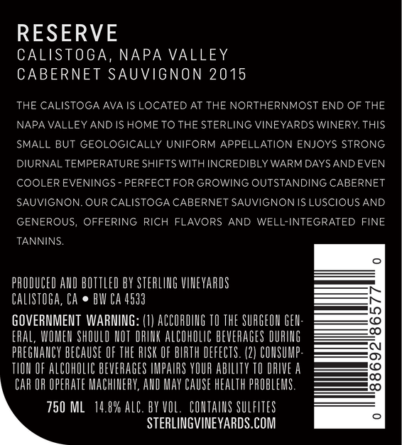 2015 Sterling Vineyards Reserve Calistoga Cabernet Sauvignon Back Label