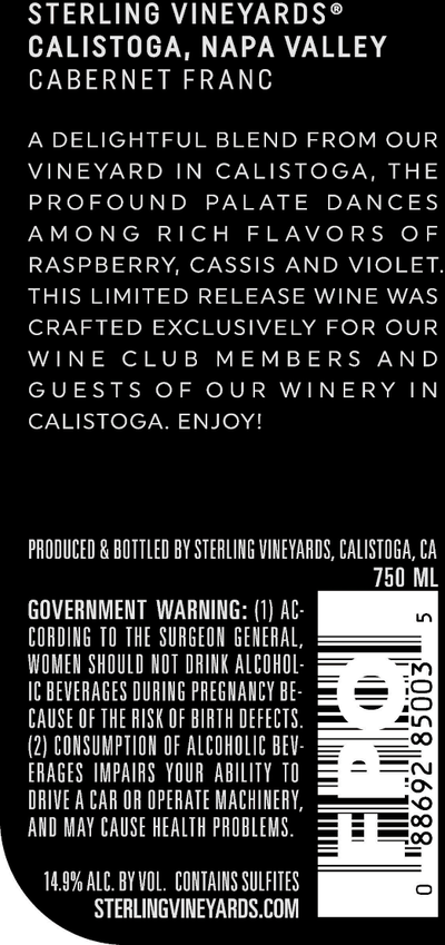 2015 Sterling Vineyards Reserve Cabernet Franc Back Label