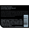2017 Sterling Vineyards Calistoga Petite Sirah Back Label